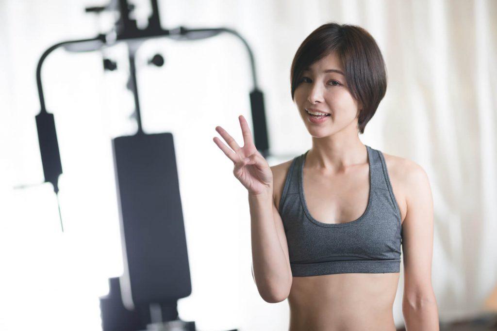 筋トレ習慣3つのコツ
