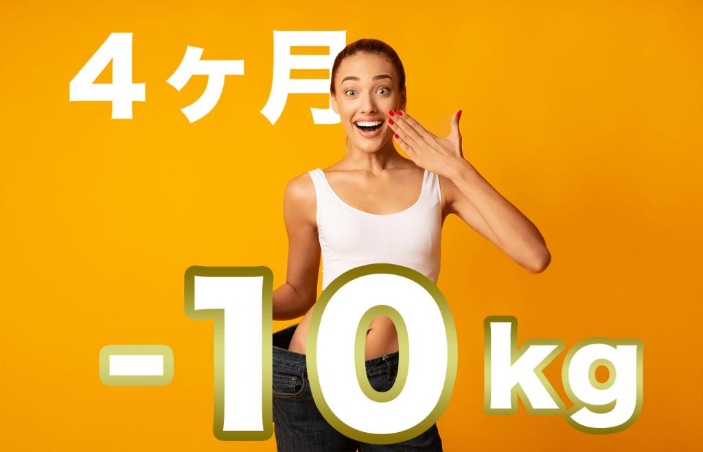 痩せるファミマのおすすめダイエット食紹介