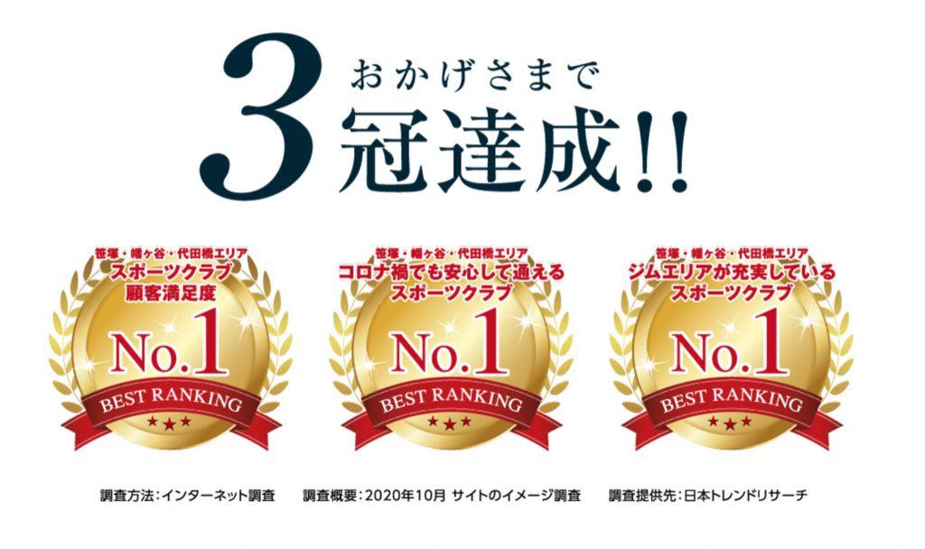 エンターテインメントA-1笹塚店