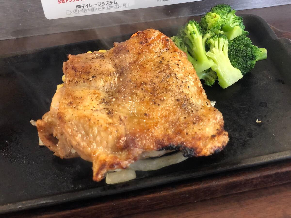 いきなりステーキグリルチキン
